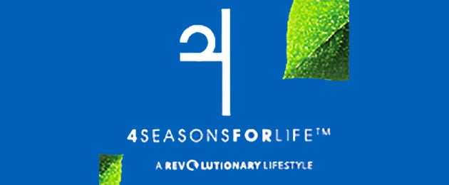 The First Ever Sneak Peak Into Our 4SEASONSFORLIFE® Revolutionary Lifestyle Program – Launching Fall/Winter 2013